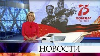 Выпуск новостей в 18:00 от 11.12.2019