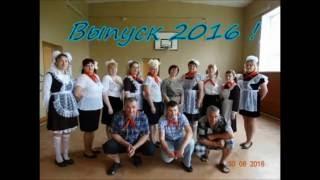 Порхов. Выпуск 2016(Описание., 2016-06-30T17:29:23.000Z)