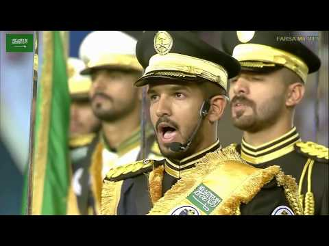 Kingdom of Saudi Arabia National Anthem In Military Parade