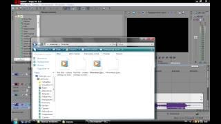 Видео урок по Sony Vegas Pro 11 №1(Вставка фона)