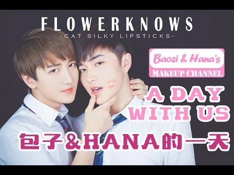 【BH Makeup Channel】EP25 A Day With Baozi & Hana