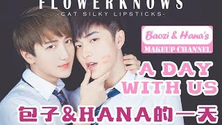 bh makeup channel ep25 a day with baozi hana