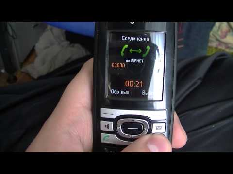 Обзор DECT-телефона Gigaset C610A IP