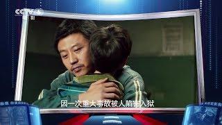 一周快评:《银河补习班》 一份中国爸爸成长指南【中国电影报道 | 20190722】