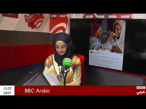 BBC عربية:الزوجة الأولى تطعم الزوجة الثانية بيدها في عرسها