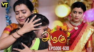 Azhagu - Tamil Serial | அழகு | Episode 630 | Sun TV Serials | 14 Dec 2019 | Revathy | Vision Time