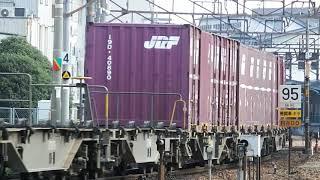 JR山陽本線 貨物列車 EF210ー302