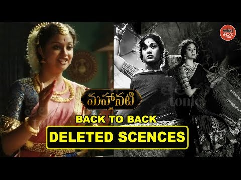 Mahanati Movie DELETED Scenes BACK TO BACK | Mahanati Movie Unseen Videos #Keerthy Suresh #Samantha