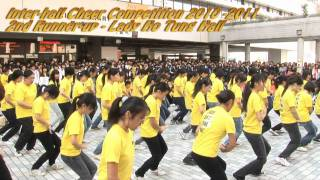 2010-10-30 [General Production] Inter-hall Cheer Competition 季軍 - 何東夫人紀念堂