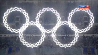 видео: Кольцо олимпиады не раскрылось на открытии олимпиады в Сочи 2014