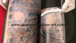 http://www.japanese-tattoo-art.com/photo-yamatodamashii.html Techni...