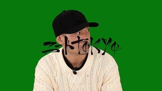 DJ IZOH : THE RAMPAGE から学んだこと