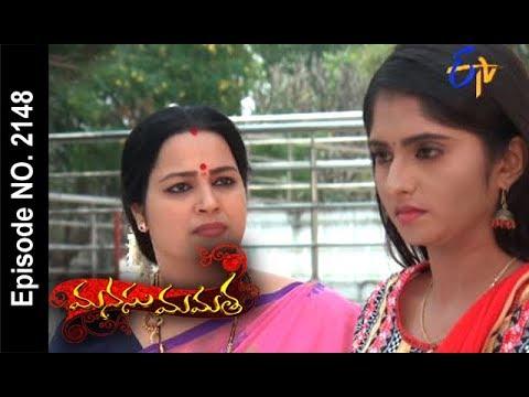 Manasu Mamata | 9th December 2017  | Full Episode No 2148| ETV Telugu