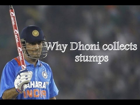 Why Dhoni collects stumps | The Buss