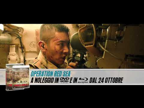 Operation Red Sea - clip 1