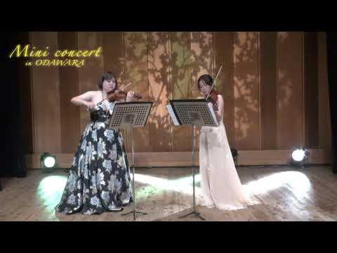 昼のミニコンサート 舟山 奏(ヴァイオリン)、福井 彩花(ヴァイオリン) 「2つのヴァイオリンのための協奏曲 ニ短調 BWV1043」