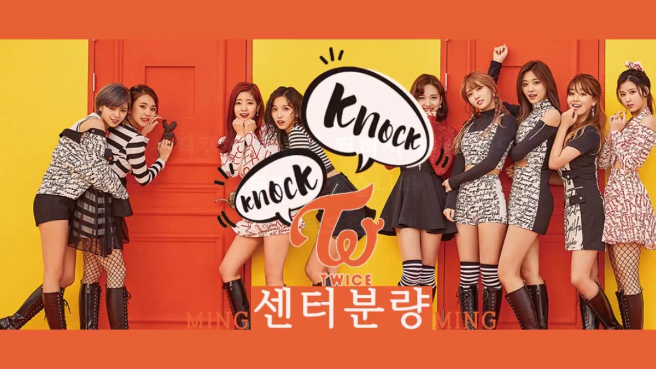 Twice Knock Knock