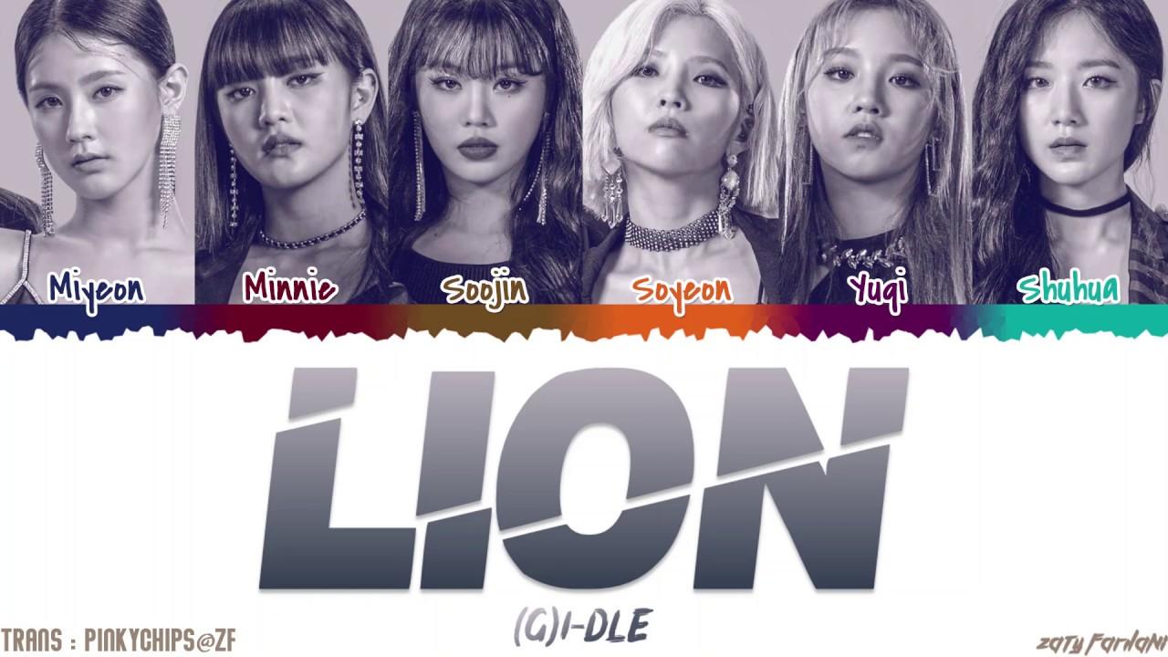 Download (G)I-DLE - 'LION' [QUEENDOM FINAL] Lyrics [Color Coded_Han_Rom_Eng]