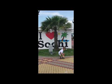 Танец в Сочи