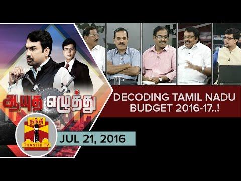 (21/07/2016) Ayutha Ezhuthu : Decoding Tamil Nadu Budget 2016-17 | Thanthi TV