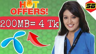 How To Gp Net Details Video in MP4,HD MP4,FULL HD Mp4 Format