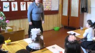 Уроки Изо Искусства в начальных классах (часть 1)