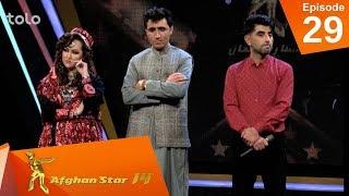 اعلان نتایج ۴ بهترین - فصل چهاردهم ستاره افغان / Top 4 Elimination - Afghan Star S14 - Episode 29