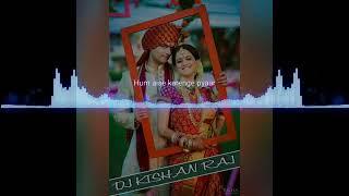 Hum Aise Karenge Pyar Ki Duniya Yaad Kare DJ Krishna  Raj
