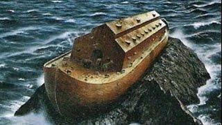 Военная Тайна, Ноев Ковчег