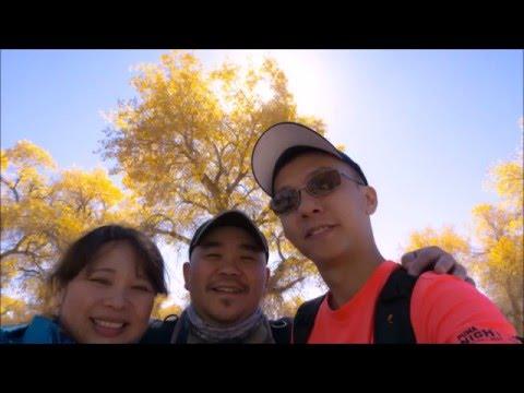 Inner Mongolia Trip 2015