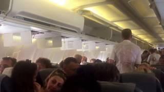 Рейс 7704 Анталия Москва 17.08.2017  авиакомпания Royal Flight