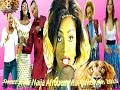 Sweet Traditional Naija Afrobeats Slow 2015 Mix *DJ Stupido49*