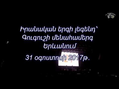 Googoosh -Live concert in Yerevan 2017