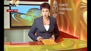 В Рыбинске совершена попытка похищения человека.flv