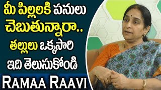 Practical Tips for Moms Balancing Kids - Helping Kids with Homeworks || Ramaa Raavi || SumanTV Mom