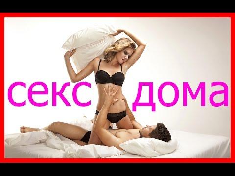 Порно категория: секс с пьяными