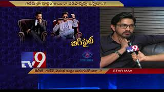 Actor Raj Tarun speaks over Bigg Boss 2 and contestants in Bigg house - TV9