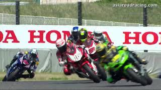 [REPLAY] Asia Production 250cc Race 2 Highlights - ARRC Japan 2018