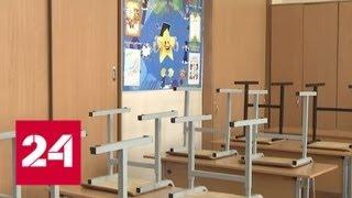 Вирусные заболевания стали причиной закрытия нескольких тысяч детских детских учреждений - Россия 24
