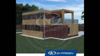 Двухэтажный проект дома. Готовый проект дома M-fresh Impulse Compact(, 2016-11-29T10:27:24.000Z)