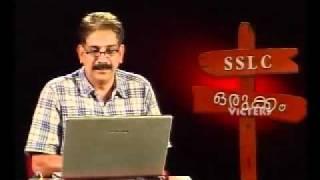 SSLC Orukkam-English Part 13