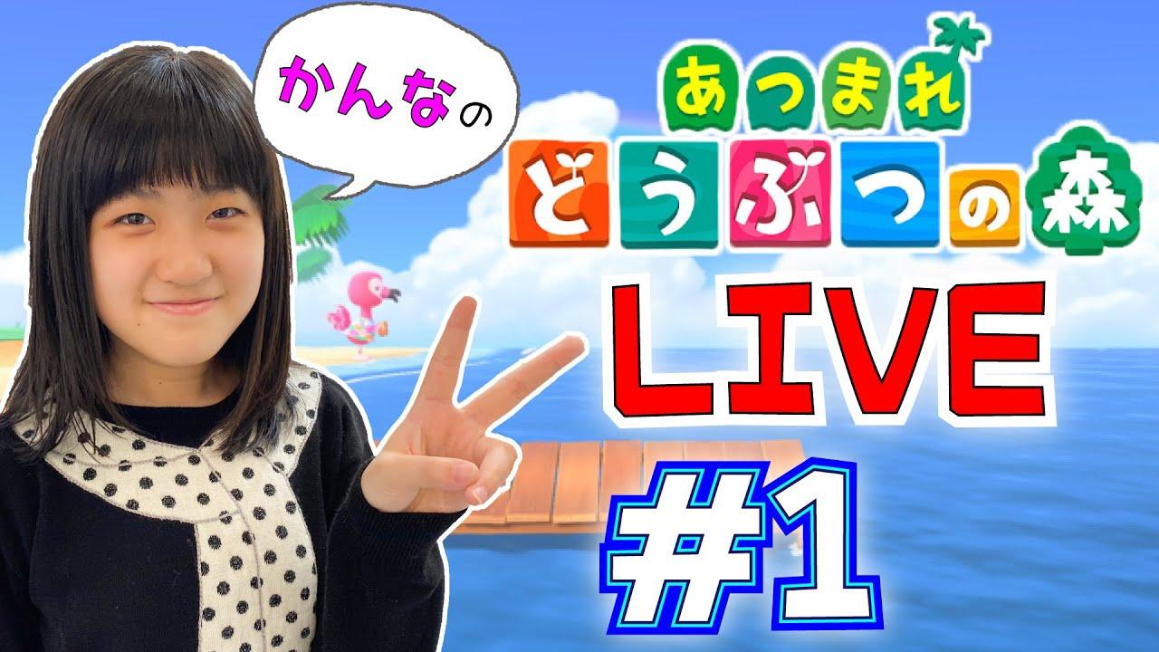 かんあきチャンネルinstagram