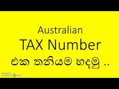 Australian TAX Number එක තනියම හදමු | How To Get Australian Tax Number | Apply For TFN
