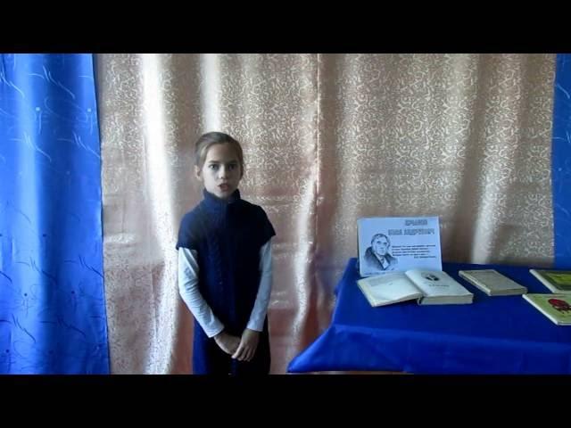 Изображение предпросмотра прочтения – МарияОпалева читает произведение «Стрекоза и Муравей» И.А.Крылова