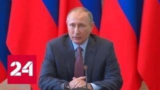 Путин о попытке диверсии в Крыму: Киев не хочет выполнять Минск-2(, 2016-08-19T13:58:25.000Z)