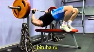 Битуха - Павел Крейнис - Жим лёжа 150кг, с цепями.wmv