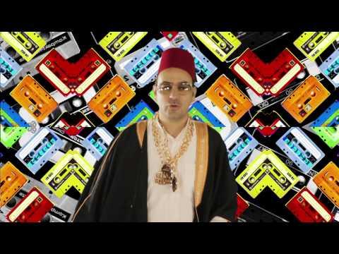 Abu Yousef [Official Music Video]  - Bath Bayakha بث بياخة ابو يوسف