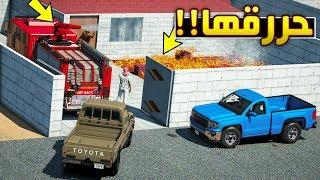فلم - درباوي يحرق استراحة فشفاش (قهر) !! | GTA 5