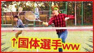 【ソフトテニス ドッキリ】もしもオタクが国体選手だったら。。【SOFT TENNIS 】