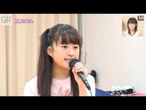 【GREEN ROOM#38】 Buono!、研修生歌唱オーデ、Juice=Juice、チャオベラの裏側! ゲストMC:嗣永桃子(カントリー・ガールズ)